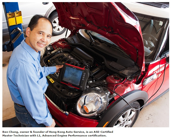 Auto tech jobs in albany ny