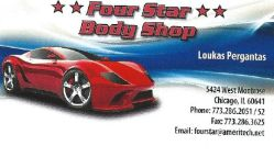 Four Star Body Shop Logo