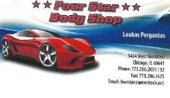 Four Star Body Shop Logo